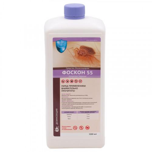 Фоскон 55
