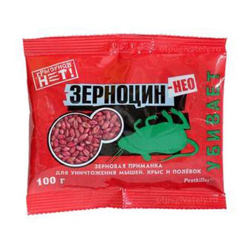 Зерноцин